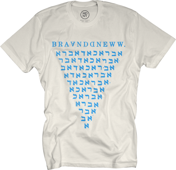 Hebrew Natural T-Shirt