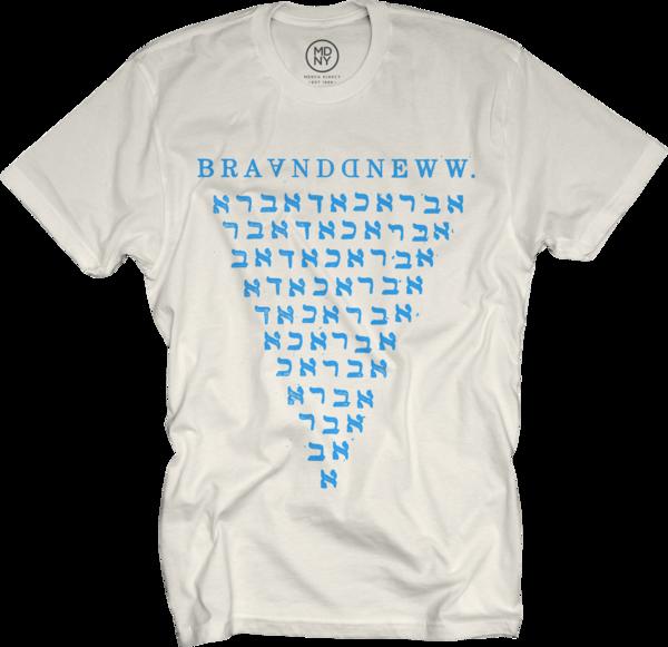 Hebrew Natural T-Shirt